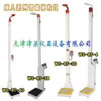 WS-RT-3幼儿智能体检仪/医用电子儿童体重秤/智能身高体重机