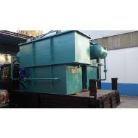 气浮机 气浮设备 溶气气浮机 涡凹气浮机 15169677244
