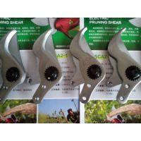 电动剪刀配件,兴立刀刀头,SCA2剪刀刀片、园艺修剪机刀片