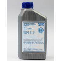 原装进口德国宝华空气充气机专用润滑油N28355-1价格规格