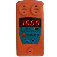 厂家直销CJT4-1000甲烷一氧化碳测定器
