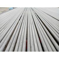 316Ti不锈钢管 0cr18ni12mo2ti热换气管 316L不锈钢结构管