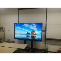 飞利浦BDL5530QT 55寸智能会议电子白板 会议平板 触摸一体机