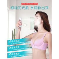 纳米喷雾仪补水仪可喷牛奶爽肤水纯露充电宝冷喷仪手持美容蒸脸器