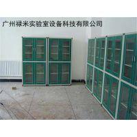 铝木器皿柜厂家广州禄米实验室值得信赖