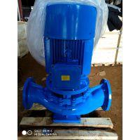 西峡县离心泵批发ISG125-125热水循环管道泵 立式管道泵价格