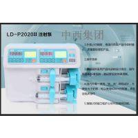 中西dyp 微量注射泵(双通道) 型号:LD03-LD-P2020II库号:M385737