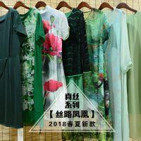 杭州真丝女装品牌丝路凤凰 爱无季18年真丝夏装折扣尾货走份