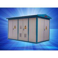 铝塑板外壳预装式箱式变电站