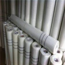 南宁石膏网格布 石河子网格布销售 做外墙保温网厂家