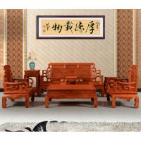 100%缅甸花梨木沙发 国标红木大果紫檀六合同春家具沙发客厅组合