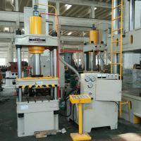 鼎润锻压机械出售100吨三梁四柱液压机小型油压机