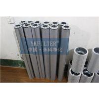 QF9703GA03H3.5C钢厂滤芯,进口玻纤滤芯厂家