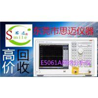 网络分析仪-8714C-回收E5061A