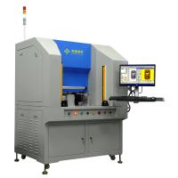 供应LN-175D1三维镭雕机3D-MID激光直接成型设备优质厂家直销