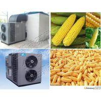 (玉米种子烘干机)2017年新款超节能玉米烘干设备