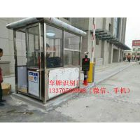 济南停车场管理系统—车牌识别系统厂家电话13370538998