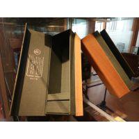 特种纸酒盒手工盒