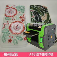 浙江小型手机壳打印机多少钱 uv平板打印机工厂直销