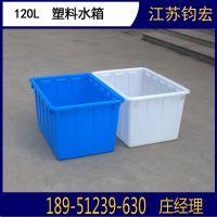 阜阳120L 多色塑胶 HDPE 收纳箱