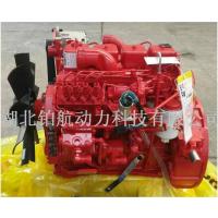 供应东风康霸中卡车用柴油发动机 康明斯B125 33