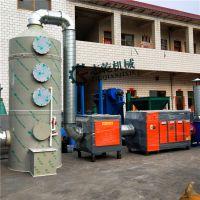 喷漆房 气味处理设备 车间环保废气净化机 志乾光解氧化除臭设备