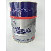 上海汉钟螺杆机中央空调专用冷冻油 HBR-B01 B02冷冻油汉钟压缩机