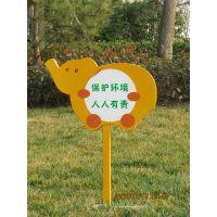 户外广告牌花草牌不锈钢多形爱护小草公园标语草地绿化提示遵德守