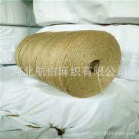 航信麻织捆草机专用麻绳捆草绳麻绳厂家机用麻绳甘蔗用绳捆草机绳