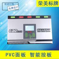 厂家定做PVC面贴塑料片电力安全标识牌电梯牌安全警示标牌提示牌