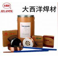 四川大西洋CHE807焊条J807 E11015-G低合金高强度钢焊条