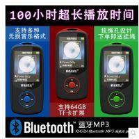 锐族X06运动MP3高音质无损HIFI MP4 蓝牙MP3播放器录音笔4GB