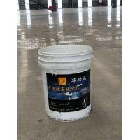 供应贵阳、六盘水、遵义市混凝土密封固化剂、水泥地起灰处理剂