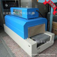 BS-300A网袋式热收缩包装机 热缩包装机 毛巾收缩机 消毒碗收缩机