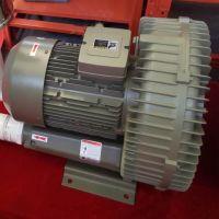 松达HB-7500鱼塘养殖高压鼓风机7.5KW