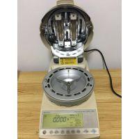 日本KETT高精度水分计FD-720 红外水分测试仪