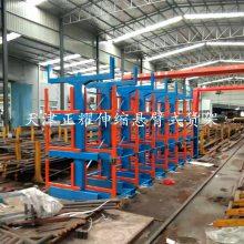 黑龙江悬臂式货架 伸缩悬臂式货架存储管材