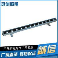 湖南省常德LED泛光灯亮化工程必备灯具--灵创照明