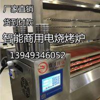 无烟自动电烧烤炉价格