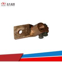 永久金具变压器铜接线夹SBT-M12,抱杆线夹价格实惠