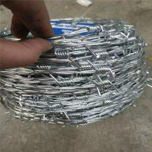 内蒙古刺绳护栏网 刀片刺绳公司 刺丝护栏网