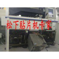 贴片机维修松下贴片机设备保养及大小配件供应