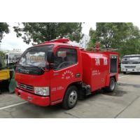 国五东风单排座消防洒水车,2吨单排座消防洒水车、社区微型消防车装2吨水