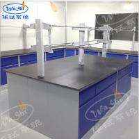 长期供应实验室耐蚀全钢实验台 中央实验台 经久耐用 品质保证