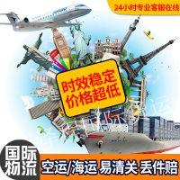 想从国内运些东西到新加坡 走海运、求推荐。是到港口还是直接送