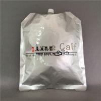 厂家直销专供草原犊牛初乳袋 4L铝箔牛奶鲜奶吸嘴袋 可低温冷藏