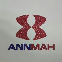 安玛科技有限公司