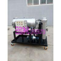 过滤LYC-J系列n8T汽轮机油脱水聚结脱水净油机