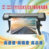 漳州供应弱溶剂墨水打印机 户外广告打印机 海报喷绘机 售后有保障