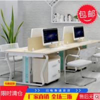 广东国景职员办公桌椅4人位办公桌员工组合屏风工作卡位
